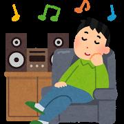 music_ongaku_kansyou.png